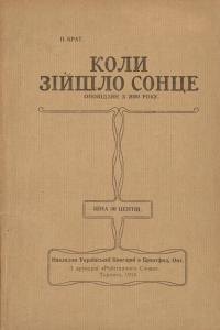 book-1204