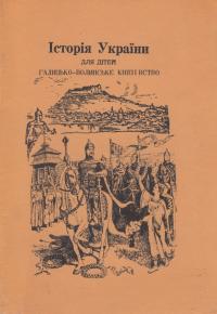 book-1205