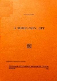 book-12057