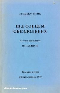 book-12089