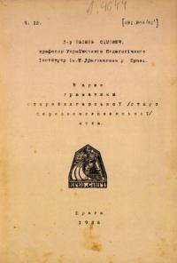 book-12090