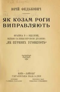book-1211