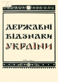 book-1213