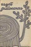 book-12178