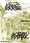 book-12179