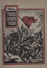 book-12182