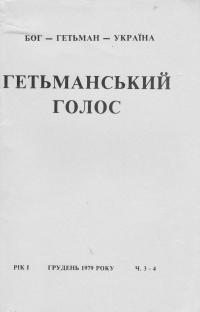 book-1219
