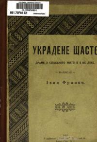 book-12190