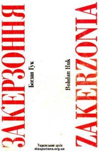 book-12192