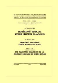 book-122