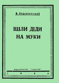 book-1221