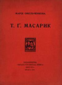book-12213