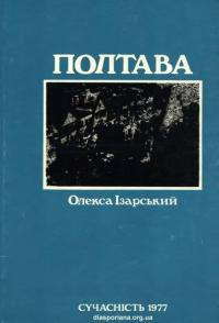 book-12216