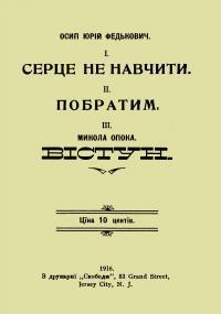 book-1224