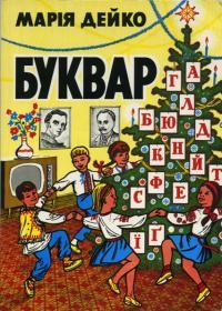 book-12243