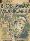 book-12253