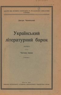book-12255