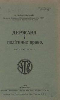 book-12270