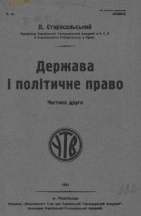 book-12271