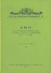 book-123