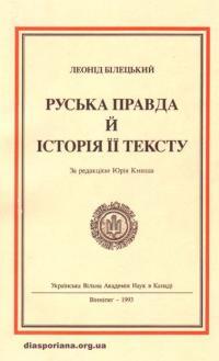book-12307