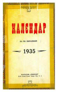 book-1231