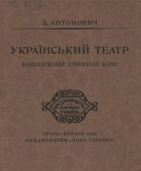 book-12310