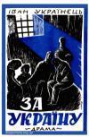 book-12317