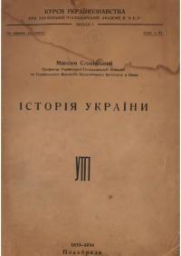 book-12337