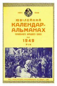 book-1234