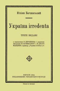 book-1235