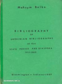 book-12365