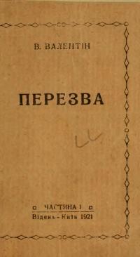 book-1237