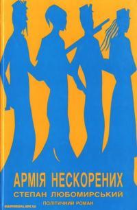 book-12373