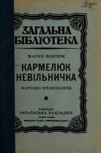 book-1238