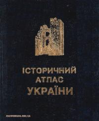 book-12385