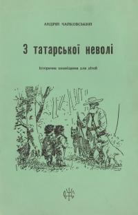 book-12420