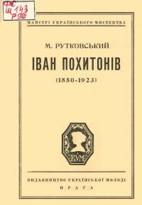 book-1243