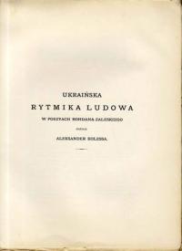 book-12436