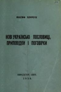 book-12437