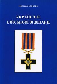 book-1244