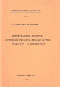 book-12461