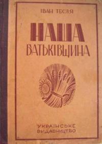 book-12467