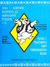 book-12485