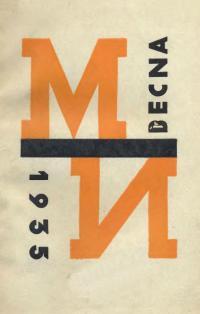 book-12500
