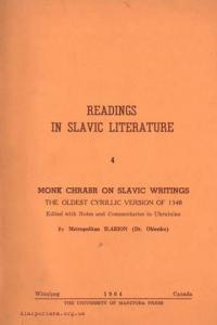 book-12507