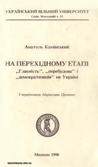book-12513