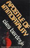 book-12516