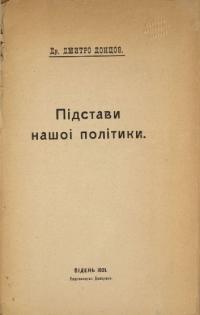 book-1252