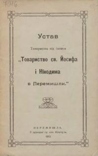 book-12521